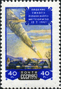 "[Stamp commemorating the 10th anniversary of the Sikhote-Alin meteorite shower. Image credit: Philip R. ""Pib"" Burns. From http://www.pibburns.com/catastro/metstamp.htm#ussr]"
